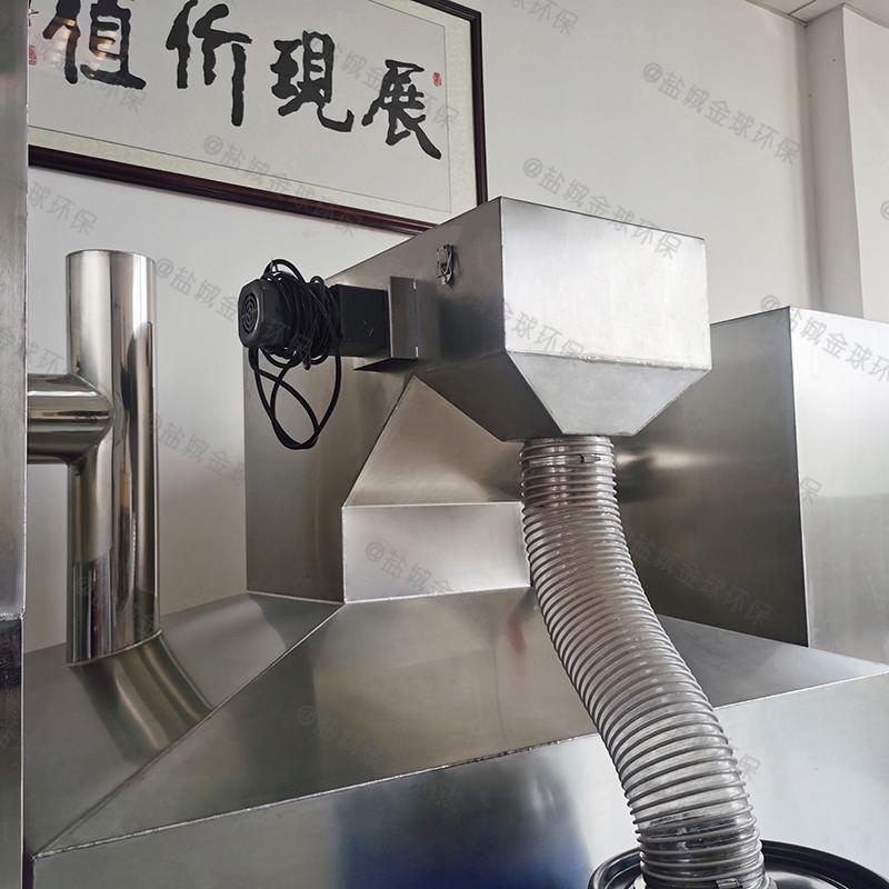 彭水四级过滤油水分离器金球环保厂家