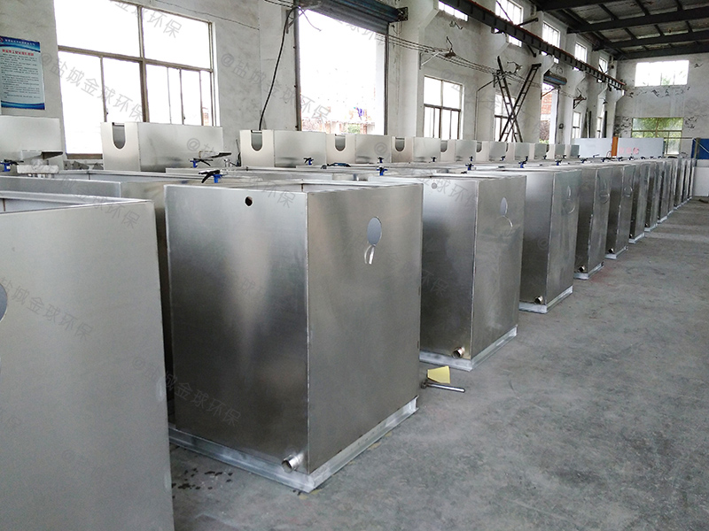 沙坪坝隔油除渣一体化设备油污水分离器标准图集