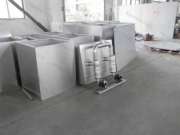 饭店埋地式智能化水处理油水分离器视频
