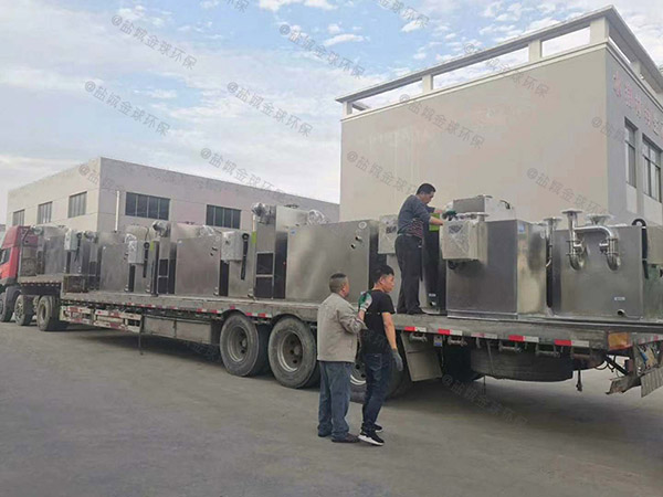 饭馆地面组合式一体化油脂分离器供应商