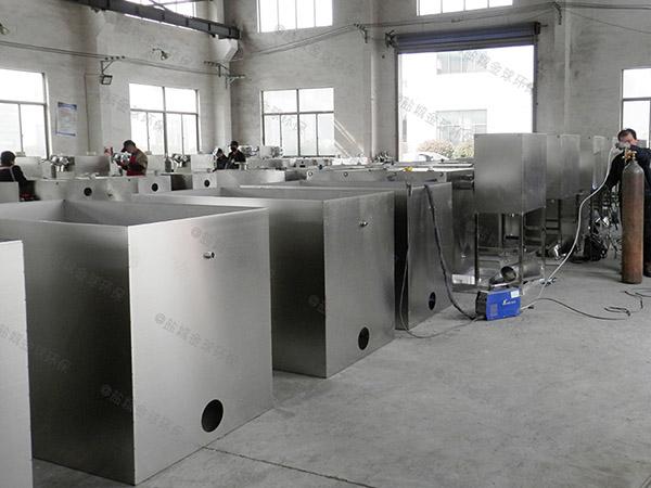 厨余户外大型自动排水污水油水分离设备操作