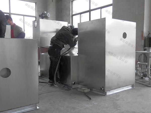 火锅埋地半自动污水处理隔油池工作原理图