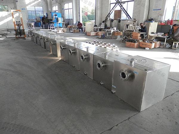 工厂食堂地下式移动式污水处理油水分离器专利