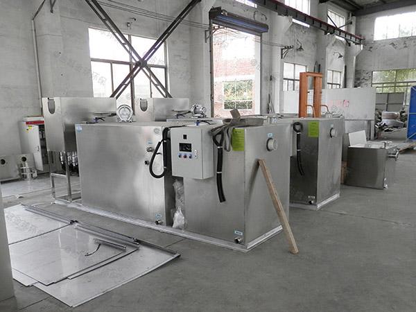 小区室内全自动智能型油水过滤器叫什么