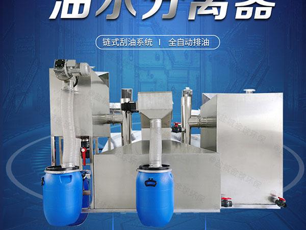饭堂户外大型自动刮油水与油分离机器怎么看型号