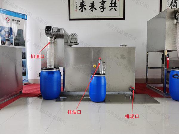 居家用中小型地上式自动化隔油池隔油器工艺特点