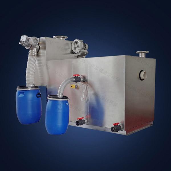 火锅地下式中小型组合式除渣隔油器最小尺寸