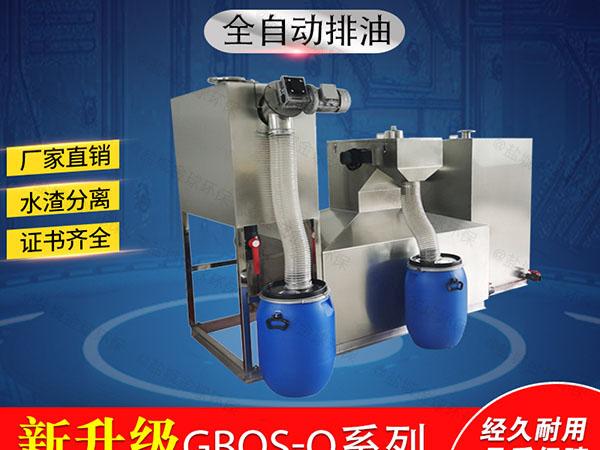 饭馆地上式分体式气浮式油水分离器的做法