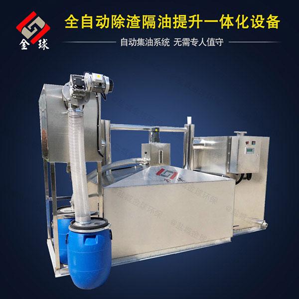 工厂食堂中小型地上式半自动排污油水分离器的构造