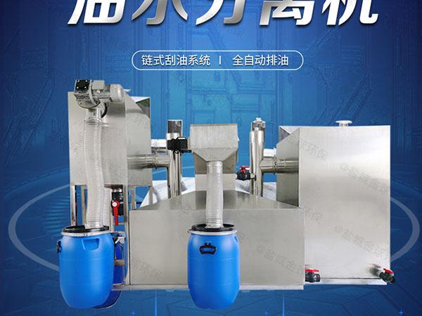 餐饮埋地式中小型组合式污水油水分离设备需要泵吗
