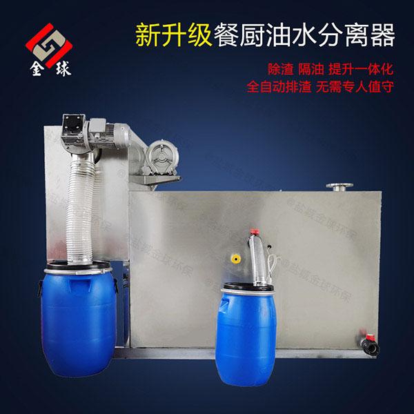 火锅地上式大型多功能隔油一体化装置一般什么地方有卖
