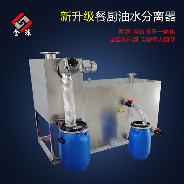 单位食堂中小型地上分体式一体化隔油强排设备组成
