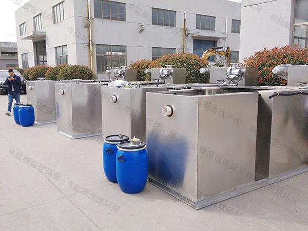 商业中小型地上式自动排水油水分离一体化设备设计