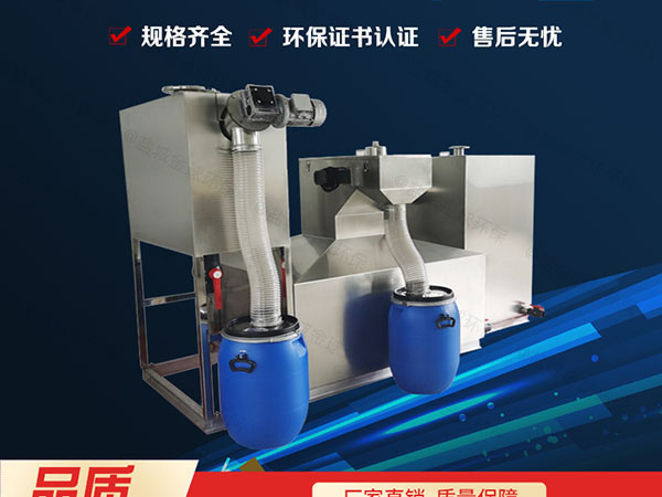 家用中小型地埋自动排水成套隔油提升设备处理量