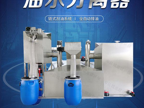 火锅专用中小型地面式自动提升除油污水处理设备质量好点的