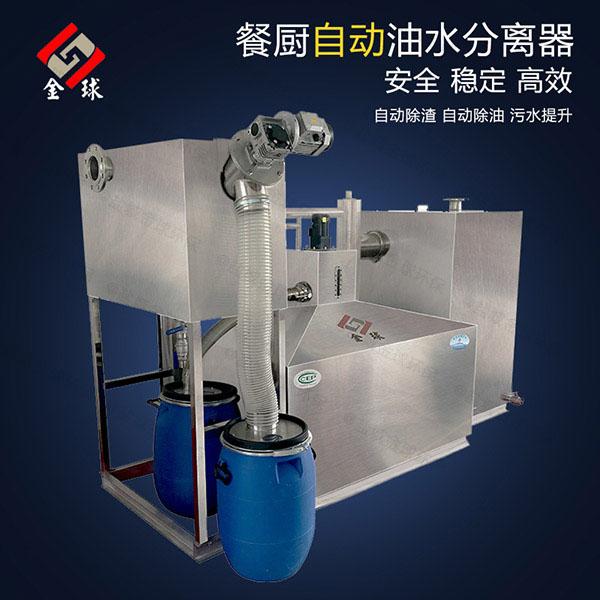 居民用地面式移动式气浮式油水分离机生产厂商
