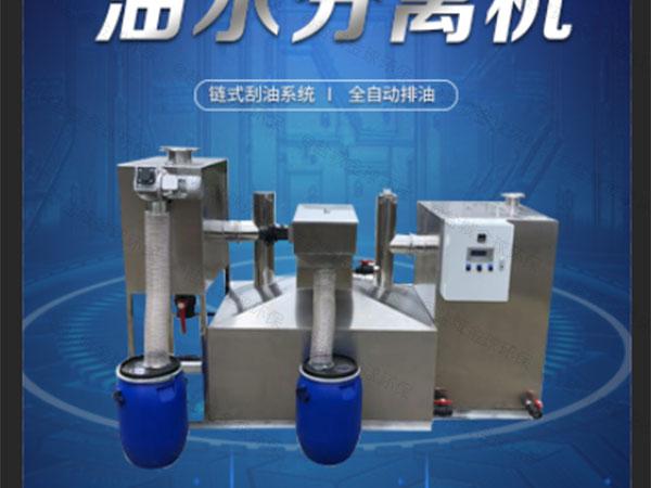 商用大型地下室自动提升下水隔油设备行业