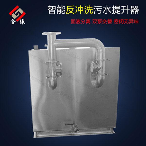 单位食堂中小型地面式简易一体式隔油器改造公司
