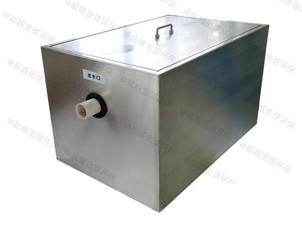 单位食堂大地上简单污水处理隔油设备安装视频