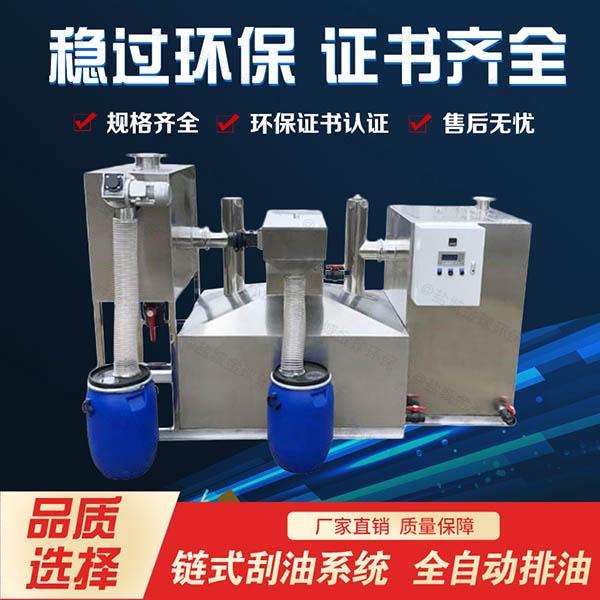 餐饮类大型全能型隔油提升装置使用