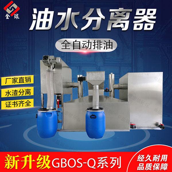 餐饮专用地下式大型多功能水与油分离设备用途