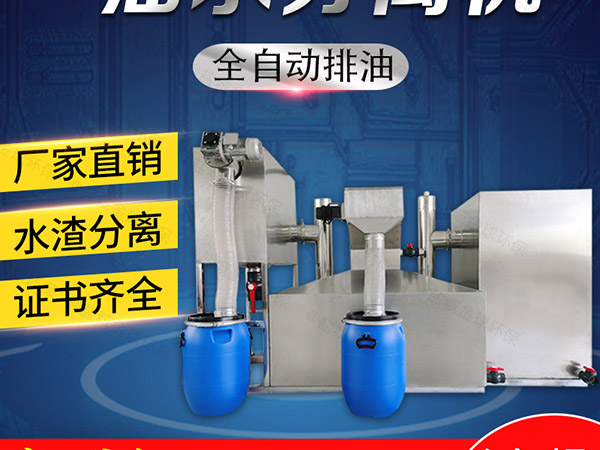 后厨室外大型移动式隔油排污设备十大品牌