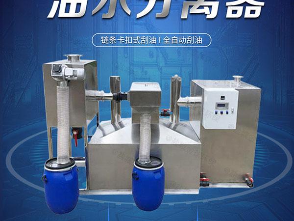小饭店大型地下室自动不锈钢油水分离器处理