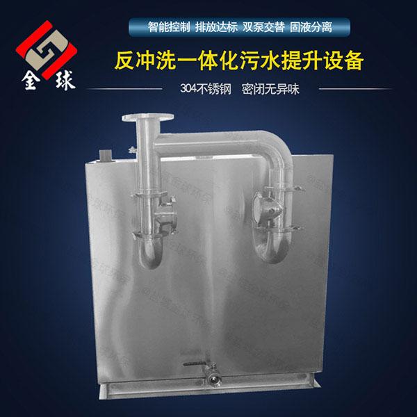 生活中小型地埋式简易三格式隔油池技术参数厂家