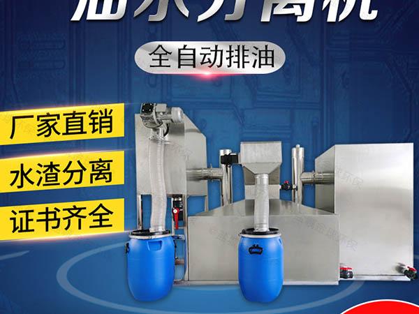 商业室外大组合式隔油污水提升装置生产