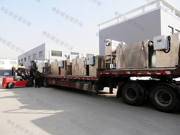2.8米*1.2米*1.75米餐厨全自动油水处理设备结构