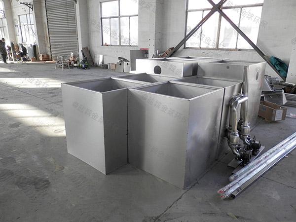 购买居民用新款斜板水处理油水分离器