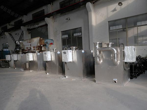 2.8米*1.2米*1.75米食堂全自动油水分离装置批发
