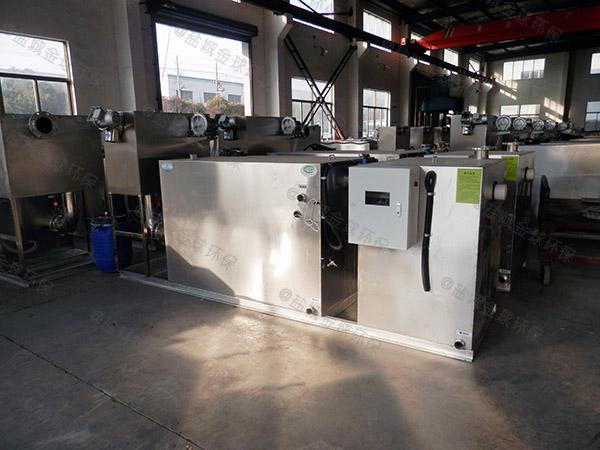3.1米*1.2米*1.85米酒店自动除渣油水分离器处理效率