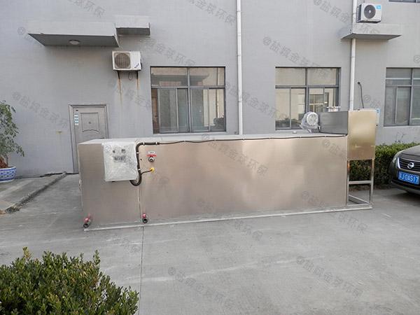 自制商场100人斜板油水分离处理机