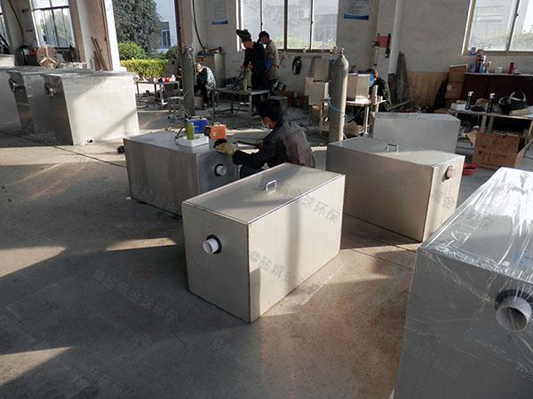 自制商场小型分体式气浮隔油池